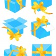 Present boxes — Stock Vector