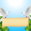 Doves with banner — Stock Vector #3662298