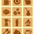 Brown coffee textured icons — Stock Vector