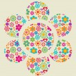 Floral background - 1 — Stock Vector #2941878