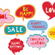 Royalty-Free Stock Vector Image: Cute speech bubbles