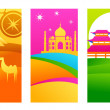 Exotic destinations — Stock Vector
