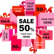 Christmas sale tags — Vector de stock