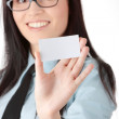 Business card — Stock Photo