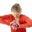 Piggy bank — Stock Photo #3137866