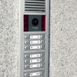 Video intercom in the entry of a house — Stock Photo #3581216