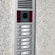 Stock Photo: Video intercom in the entry of a house