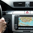 Royalty-Free Stock Photo: Small part of car dashboard with gps