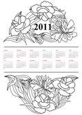 Calendar for 2011 — Stock Vector