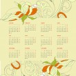 Seamless pattern with flowers - Stock vektor
