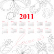 Template for calendar for 2011 — Stock Vector