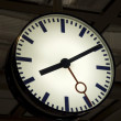 Station clock - Stock Photo