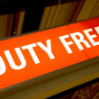 Stock Photo: Duty free shop