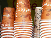 Paper cups — Stock Photo