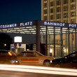 Stock Photo: Berlin potsdamer platz station