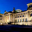Berlin reichstag night - Stock Photo