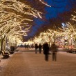 Stock Photo: Berlin unter den linden christmas