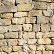 Stock Photo: Wall built of stones.