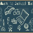 Stock Photo: Back to school icons set doodley
