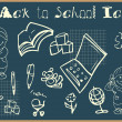 Back to school icons set doodley - Stock Photo