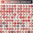 60x2 shiny Medical icons, button web set, eco color — Stock Photo #3389345