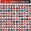 Stock Photo: 60x2 shiny Medical icons, button web set, eco color