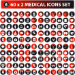 60x2 shiny Medical icons, button web set, eco color — Stock Photo #3389349