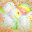 Colorful easter eggs — Stock Photo #3627361