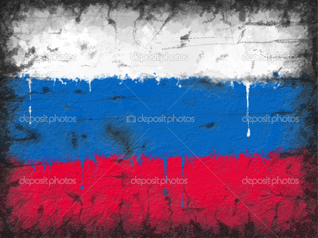 Flag of Russia painted on old wall – grunge style illustration — Stock Photo #3607204
