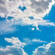Stock Photo: Skyscape