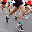 Marathon runners on the run in city - Foto de Stock  