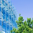 Green business building — Stock Photo #3437254