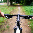 Bicycle ride in city park — Stock Photo #3568625