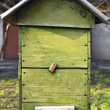 Stockfoto: Rural wooden bee hive