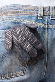 Working glove — Stock Photo