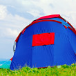 Tourists tent — Stock Photo #3716097