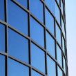 Stock Photo: Curved exterior windows of modern commercial office building
