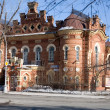 Stock Photo: Irkutsk Museum