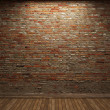 Illuminated brick wall — 图库照片