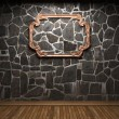 Illuminated stone wall and mirror — Stock Photo