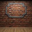 Illuminated brick wall and mirror — Stock Photo #2991673