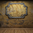 Old concrete wall and frame - Stockfoto