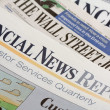 Stock Photo: Financial Newspapers