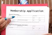 会员申请表格 — 图库照片