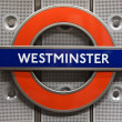 Westminster — Stock Photo #3371500
