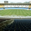 Royalty-Free Stock Photo: Maracana stadium