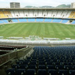 Stock Photo: Maracana stadium