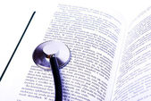 Medical book — Stock Photo