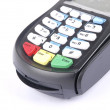 Stock Photo: Card Reader