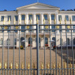 Presidential Palace in Helsinki — Stock Photo